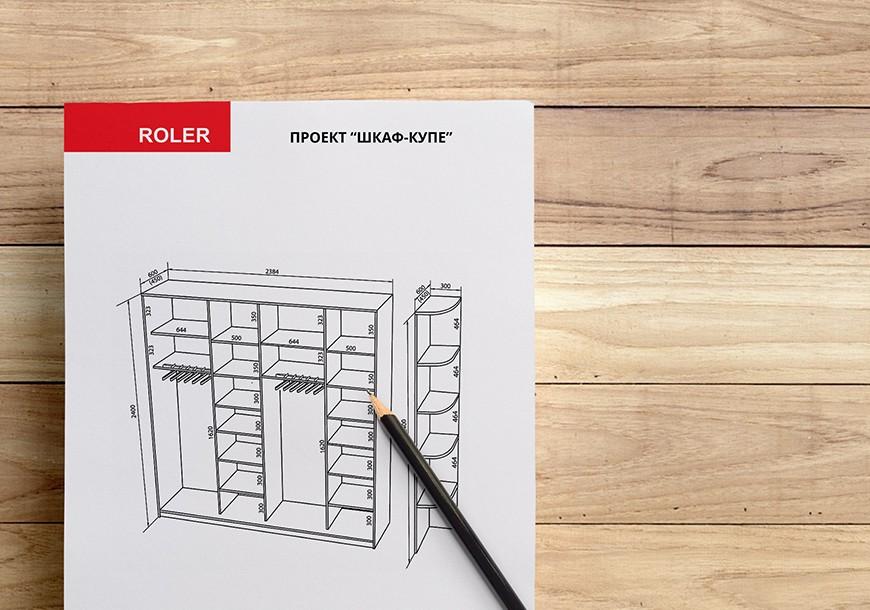 Эскиз и детальное проектирование предметов интерьера